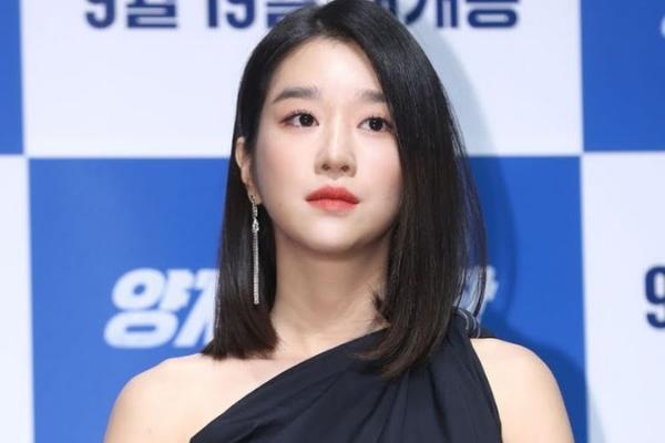 skandal Seo Ye Ji